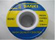 日本山崎牌SANKI SK-高亮焊锡丝 60/40 ф1.2mm 250g