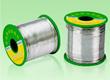 无铅焊锡丝SnAg3.0Cu0.5(500G) VIP6