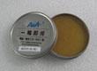 一触即焊(铁盒)焊油