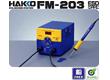 HAKKOFM-203双插口电焊台FM203