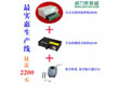 实惠SMT生产线=回流焊+手动点胶机+真空贴片器