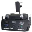 BGA600热风主板返修台