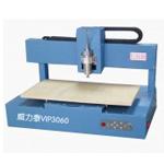 PCB雕刻机|PCB雕刻机|线路板雕刻机/VIP3060灯板雕刻机