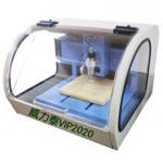 线路板雕刻机 PCB雕刻机 雕刻机VIP2020 2012款