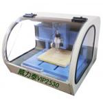 威力泰高精密PCB雕刻机 线路板雕刻机|pcb制版机|VIP2530雕刻机