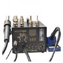 焊台烙铁组合SMTVIP-968  赠送风嘴、防静电海绵、烙铁头