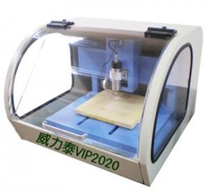PCB雕刻机|线路板雕刻机 VIP2020雕刻机